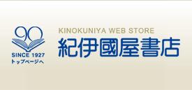 高岡壮一郎(Soichiro Takaoka)「富裕層のNo.1投資戦略」を紀伊国屋書店で購入するにはこちら