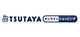 高岡壮一郎(Soichiro Takaoka)「富裕層のNo.1投資戦略」をTSUTAYAオンラインで購入するにはこちら